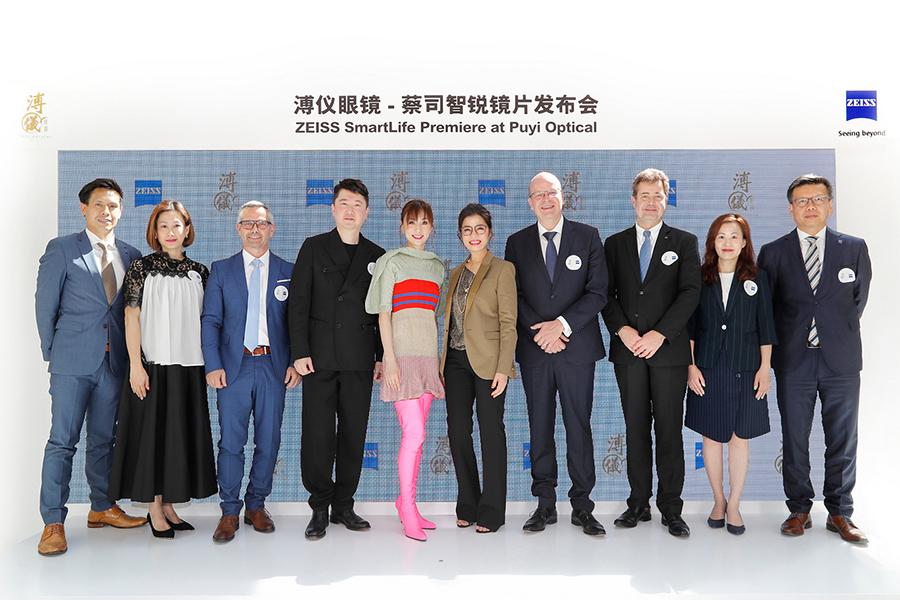 溥仪于北京为蔡司智锐系列镜片举行全球发布会