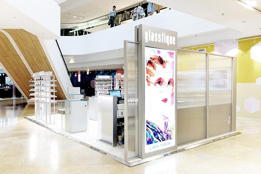 太古广场Glasstique Pop-Up Store瞩目登场