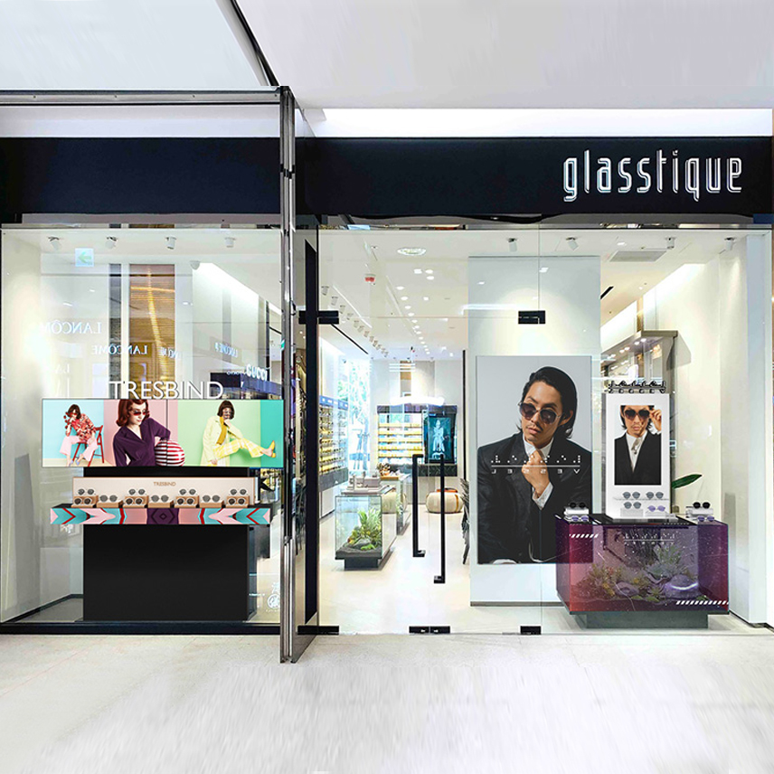 The Fall/Winter 2020 New Release Debut at Glasstique Taipei
