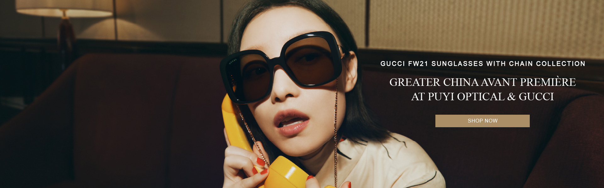 Gucci FW21 SUNGLASSES WITH CHAIN COLLECTION