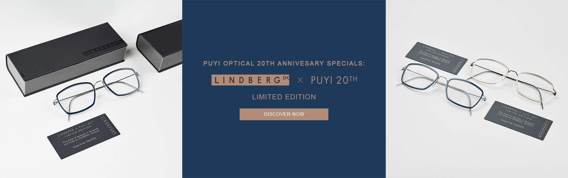 LINDBERG X PUYI 20TH LIMITED EDITION