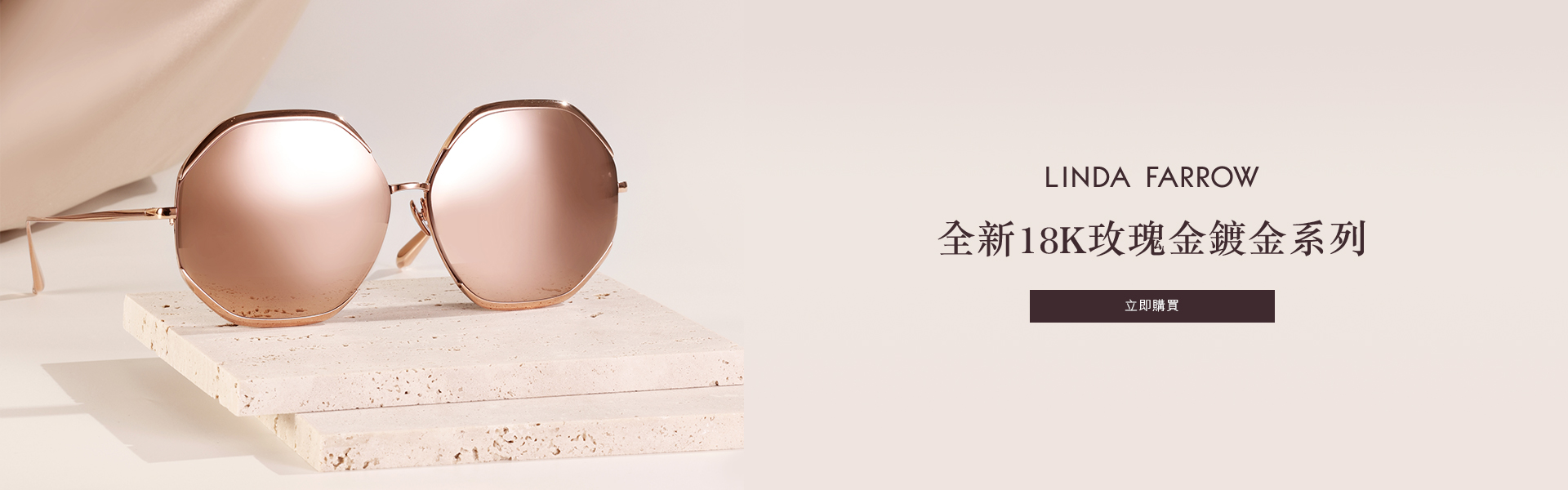 Linda Farrow 18K Rose Gold Plated Collection