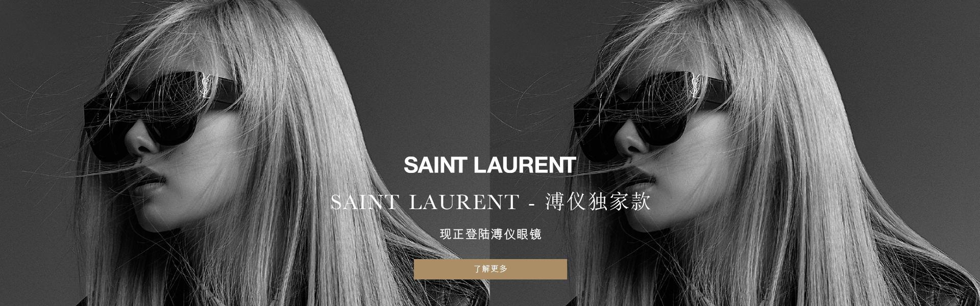 SAINT LAURENT - 溥仪独家款