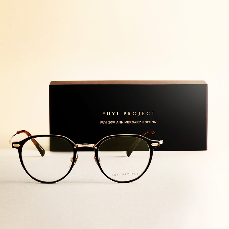 PUYI PROJECT